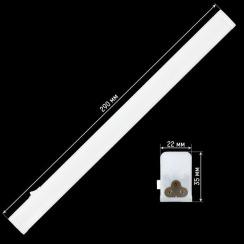 Світильник світлодіодний Biom T5 6Вт 6000K AC220 пластик з кнопкою. Фото 3