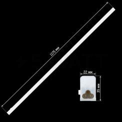 Світильник світлодіодний Biom T5 18Вт 6000K AC220 пластик з кнопкою. Фото 2