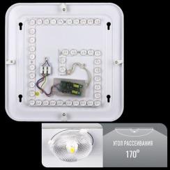 Светильник светодиодный Biom SMART SML-S01-50 3000-6000K 50Вт с д/у. Фото 7