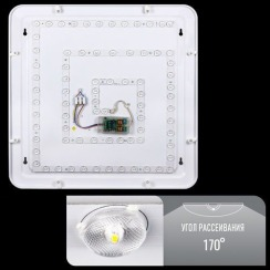 Светильник светодиодный Biom SMART SML-S01-90/2 3000-6000K 90Вт с д/у. Фото 6