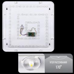 Світильник світлодіодний Biom SMART SML-S02-90 3000-6000K 90Вт з д/к. Фото 7