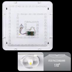 Светильник светодиодный Biom SMART SML-S03-90 3000-6000K 90Вт с д/у. Фото 6