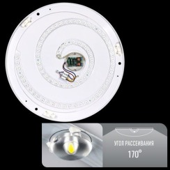 Світильник світлодіодний Biom SMART SML-R08-80 3000-6000K 80Вт з д/к. Фото 6