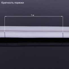 Светодиодный неон 220В 2835-120 Y IP67 желтый, герметичный, 1м. Фото 3