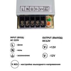 Блок живлення Biom DC12 25W 2,1А TR25-12. Фото 2