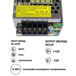 Блок питания Biom DC12 60W 5А TR60-12. Фото 3