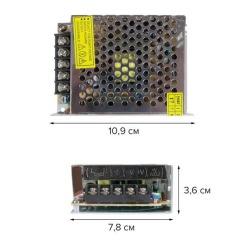 Блок питания Biom DC12 100W 8,3А TR100-12. Фото 2