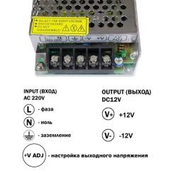 Блок живлення Biom DC12 120W 10А TR120-12. Фото 3