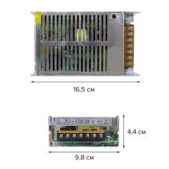 Блок питания Biom DC12 150W 12,5А TR150-12. Фото 2