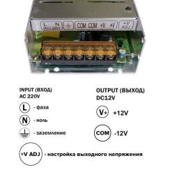 Блок живлення Biom DC12 200W 16,5А TR200-12. Фото 3