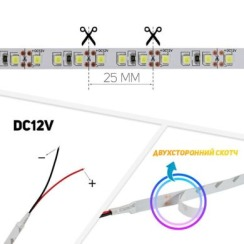 Светодиодная лента BIOM Professional 2835-120 W белый, негерметичная, 1м. Фото 2