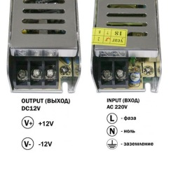 Блок питания Biom DC12 60W 5А STR-60 узкий. Фото 3