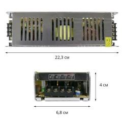 Блок живлення Biom DC12 240W 20А STR-240 вузький. Фото 2