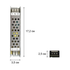 Блок живлення BIOM Professional DC12 60W BPU-60 5А. Фото 2