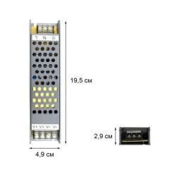 Блок живлення BIOM Professional DC12 150W BPU-150 12,5А. Фото 2