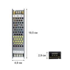 Блок живлення BIOM Professional DC12 200W BPU-200 16,6А. Фото 2