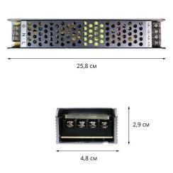 Блок питания BIOM Professional DC12 250W BPU-250 21A. Фото 2