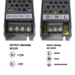 Блок питания BIOM Professional DC12 250W BPU-250 21A. Фото 3