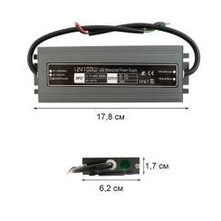 Блок питания BIOM Professional DC12 100W WBP-100 8,3А герметичний. Фото 2