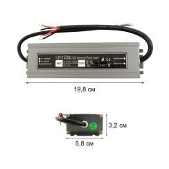Блок питания BIOM Professional DC12 150W WBP-150 12,5А герметичный. Фото 2