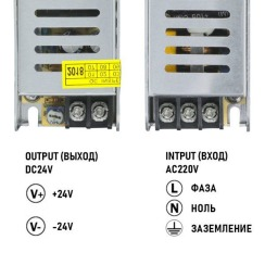 Блок питания Biom DC24 60W 2.5A BSTR-60-24. Фото 4