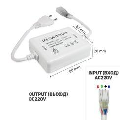Контролер RGB 220В Biom 750W-RF-28 кнопок. Фото 3