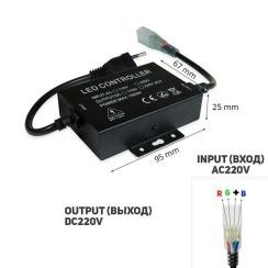 Контролер RGB 220В Biom 1500W-RF-5 кнопок. Фото 3