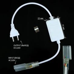 Контроллер RGB Neon 220B 500W-Micro-N (шнур с вилкой). Фото 2