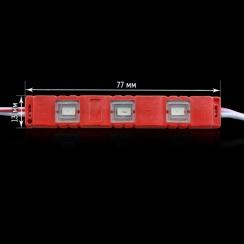 Светодиодный модуль Biom 5630-3 led R 1W, 12В, IP65 красный с линзой. Фото 2
