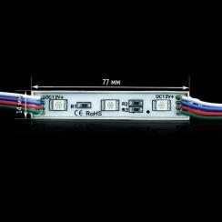 Светодиодный модуль Biom 5050-3 led RGB 0,72W, 12В, IP65. Фото 2