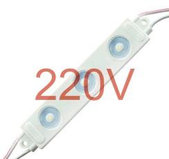 Светодиодный модуль Biom 2835-3 led W 1,5W 6500K, 220В, IP65 белый с линзой