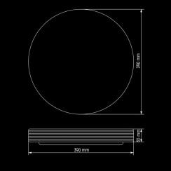 Світильник світлодіодний Biom SMART DEL-R04-24 4500K 24Вт без д/к. Фото 5