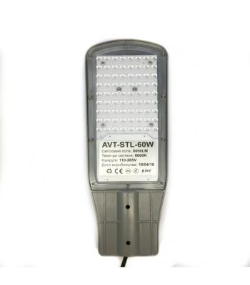 Светодиодный консольный прожектор AVT-STL-60 60W 6000K