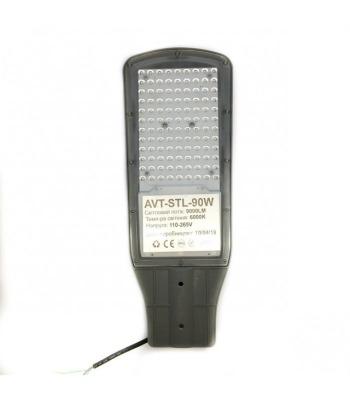 Светодиодный консольный прожектор AVT-STL-90 90W 6000K