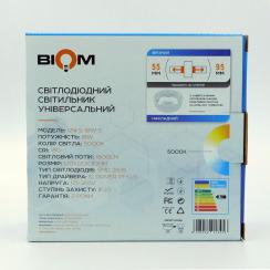 Світильник світлодіодний врізний Biom UNI-S18 18Вт квадратний 5000К. Фото 6