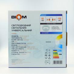 Светильник светодиодный врезной Biom UNI-R24 24Вт круглый 5000К. Фото 6