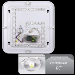 Світильник світлодіодний Biom SMART DEL-S01-36 4500K 36Вт без д/к. Фото 5