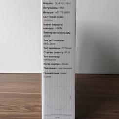 Led світильник накладний Biom 18W 4500К DEL-R101-18 круглий. Фото 8