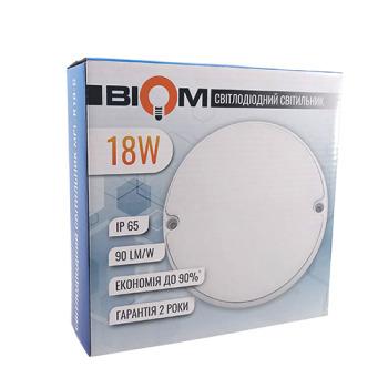 Светильник светодиодный ЖКХ Biom MPL-R12-6 12W 6000K IP65 круглый - copy