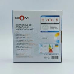 Светильник светодиодный врезной Biom UNI-R8 8Вт круглый 5000К. Фото 6