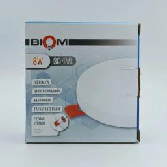 Светильник светодиодный врезной Biom UNI-R8 8Вт круглый 5000К. Фото 5
